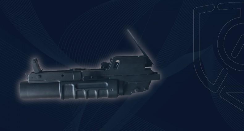 40 მმ კალიბრის ლულისქვეშა ყუმბარმტყორცნი UBGL-1D