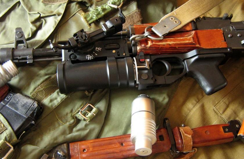 40 mm under barrel grenade launcher GP-25D